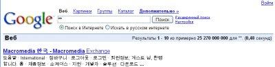 25-google.jpg