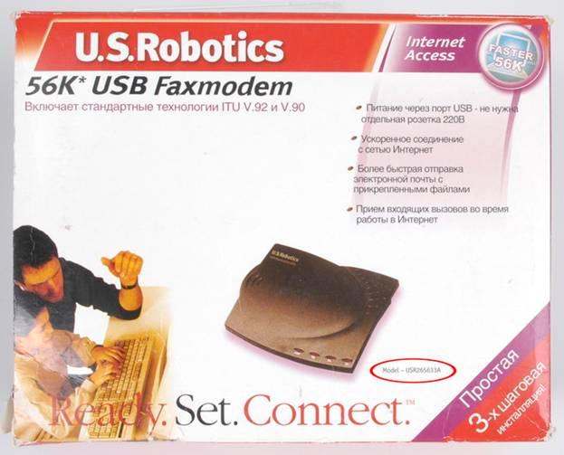 Упаковка модема-подделки USR265633A