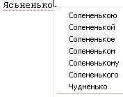 ��нен�ко1